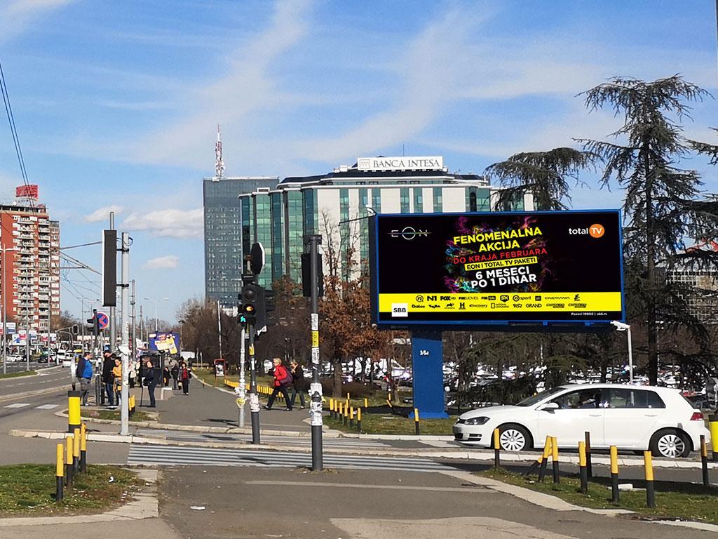 Beograd Sava Centar smer Ušće Shopping centar